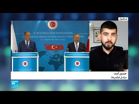 تركيا تسعى لمنع عملية عسكرية شاملة في إدلب  - نشر قبل 1 ساعة