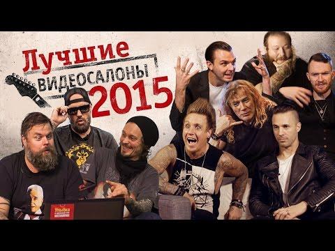 maxim русские клипы глазами видеосалон