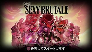 まどかのセクシーブルテイル thumbnail