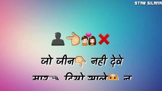 Badmaashi mdkd whatsapp status Attitude download.link