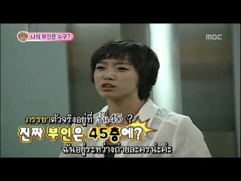 นิชคุณ&วิคตอเรีย อึนจองคัท