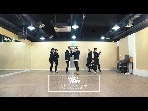 VERIVERY – '불러줘 (Ring Ring Ring)' Dance Practice Video (Hoodie Ver.)
