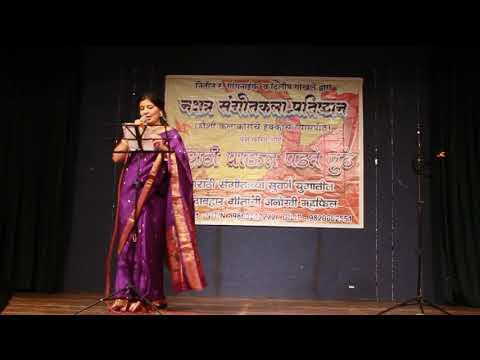 Gauri Jadhav Samant: Chafa bolena, Chafa chalena