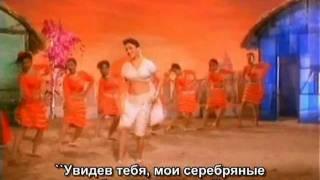 Madhuri Dixit. Aaso Bane Angaarey with russian subs