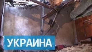 В ДНР сообщили о возобновлении обстрелов Донецка