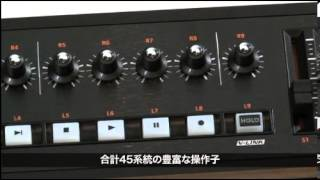A-PRO Series Demonstration Movie