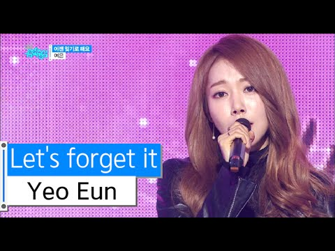 [HOT] Yeo Eun - Let's forget it, 여은 - 이젠 잊기로 해요, Show Music core 20160116
