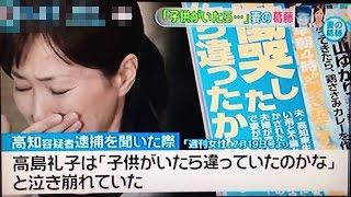 高島礼子 「子どもがいたら・・・・」悲痛な想いを語る! [2016/07/05ニュー...