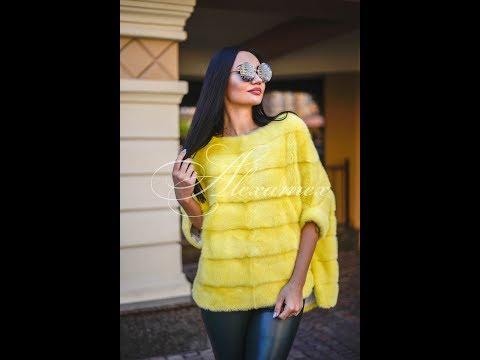 Норковая шуба-накидка ярко-желтого цвета от Alexamex.in.ua