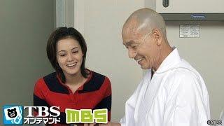 木里子(小田茜)に白血病の告知を決意した周作(篠田三郎)は、主治医の白井...