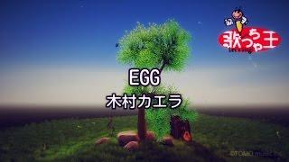 TBS系ドラマ挿入歌「37.5℃の涙」