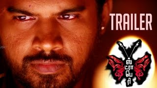 Strawberry | Latest Tamil Movie | Official Trailer