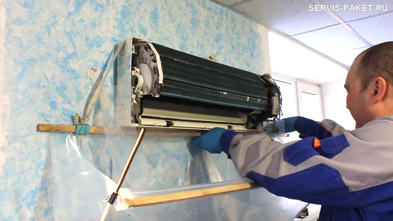 Как чистить кондиционер в домашних условиях samsung сплит система в краснодаре с бесплатной установкой