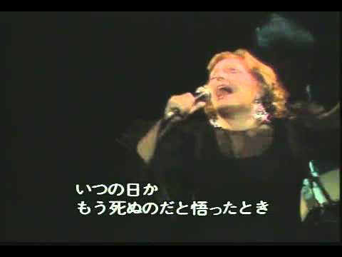 8. Lágrima - Amália Rodrigues - Live in Japan