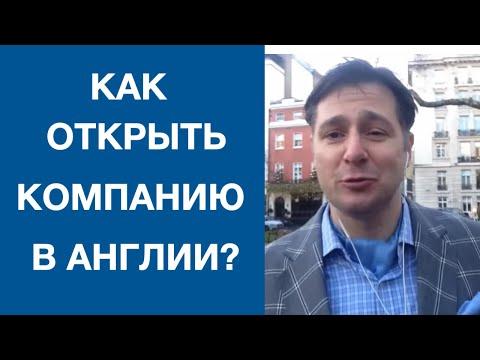 Регистрация ООО в Москве, цена регистрации ООО