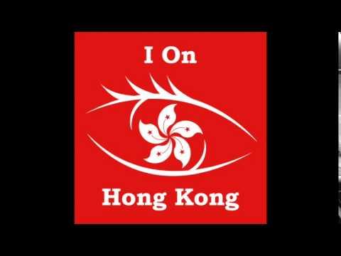 I On Hong Kong - Ep. 023 - Bob Kraft