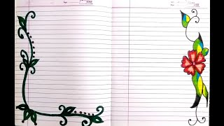 Notebook border designs|easy borders for projects handmade|simple border designs on paper|assignment