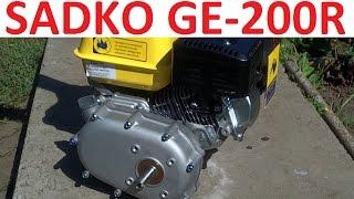 Двигатель бензиновый с редуктором Садко GE-200R обзор(, 2016-06-15T13:02:51.000Z)