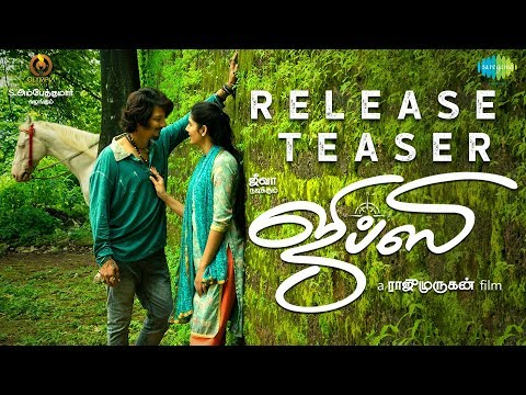 Gypsy Movie Teaser | Jiiva, Raju Murugan,  Santhosh Narayanan