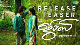 Gypsy Movie Teaser   Jiiva, Raju Murugan,  Santhosh Narayanan