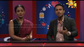 Hiru Medical Centre EP 25 | 2018-03-06 Thumbnail