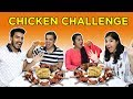 CHICKEN EATING CHALLENGE CHICKEN COKE COMPETITION च कन ईट ग च ल ज mp3