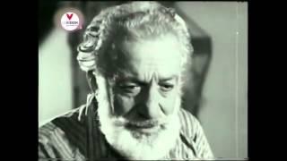 Yaban Kız - Türk Filmi