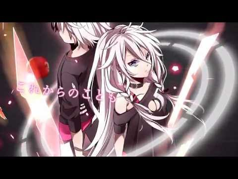 【IA】Six Trillion Years