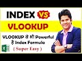 Gambar cover Index Formula in Excel - Vlookup से भी Powerful कैसे है ये index function - देखिये | Deepak Eduworld
