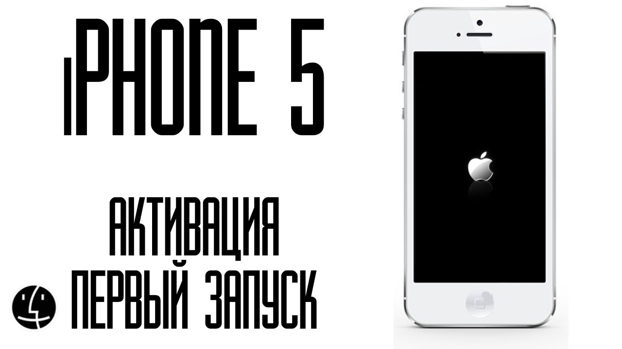Fupic 67 as well активация 20iphone 205 20и 20первый 20старт likewise Fupic160 as well  on apple iphone youtube downloader