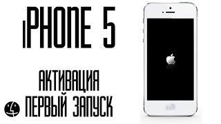 видео Подробно о том, как вставить сим-карту в «Айфон» 4