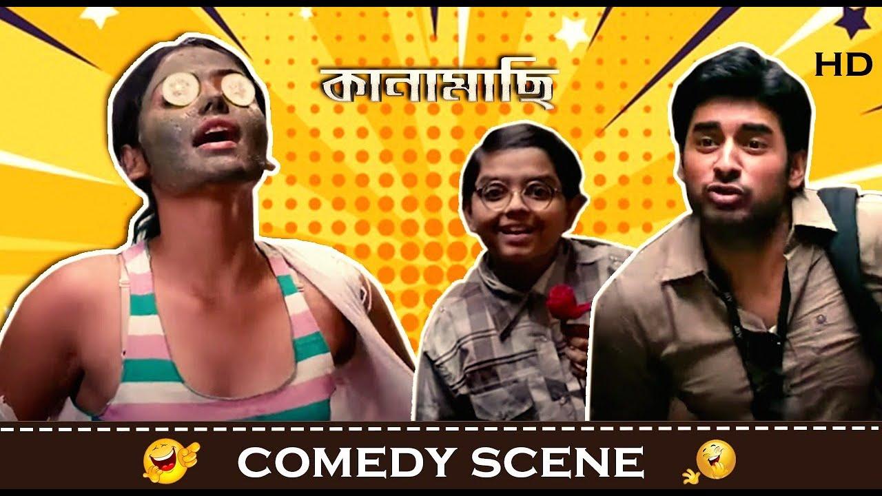 এ বাবাঃ! কার সামনে জামা খুলতে গিয়ে কার সামনে খুলে ফেলল!   Ankush   Srabanti   Sayoni   Eskay Movies