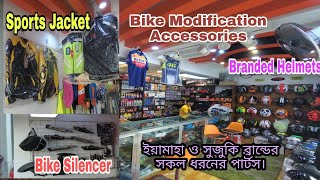 Going to Buy Accessories for My Bike | Buy Motorcycle Parts and Accessories in Cheap Price in Bd