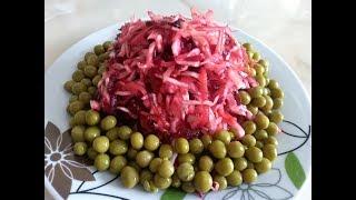 Улетный салат из свеклы с жареным луком! Будите готовить его каждый день!