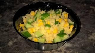 Салат из трех ингредиентов для ПП. Низкокалорийный салат с кускусом.