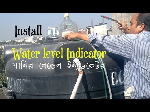 Measuring water level of tank using siphon indicator : Water level monitor of Water tank