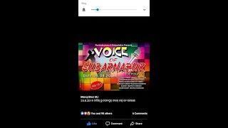 "Voice of subarnapur ""Session 3"