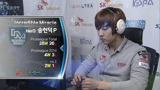[SPL2014] Rogue(JINAIR) vs HerO(IM) Set4 King Sejong Station -Esports, SPL2014