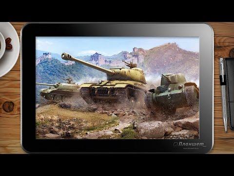 Играем Мир танков World of tanks, WoT на windows планшете, сравниваем с Chuwi Hi8