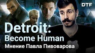 Обзор Detroit: Become Human — не верю!