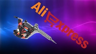 Тату-машинка - Посылка с AliExpress