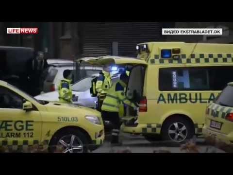 Теракт В Дании стреляли в художника автора карикатур на пророка Мухаммеда