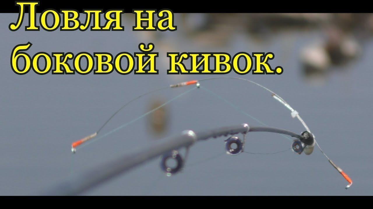 Летние кивки своими руками видео фото 50