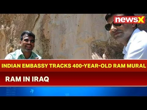 Ram In Iraq: Indian Embassy Tracks 400-year-old Ram Mural On Iraq Cliff