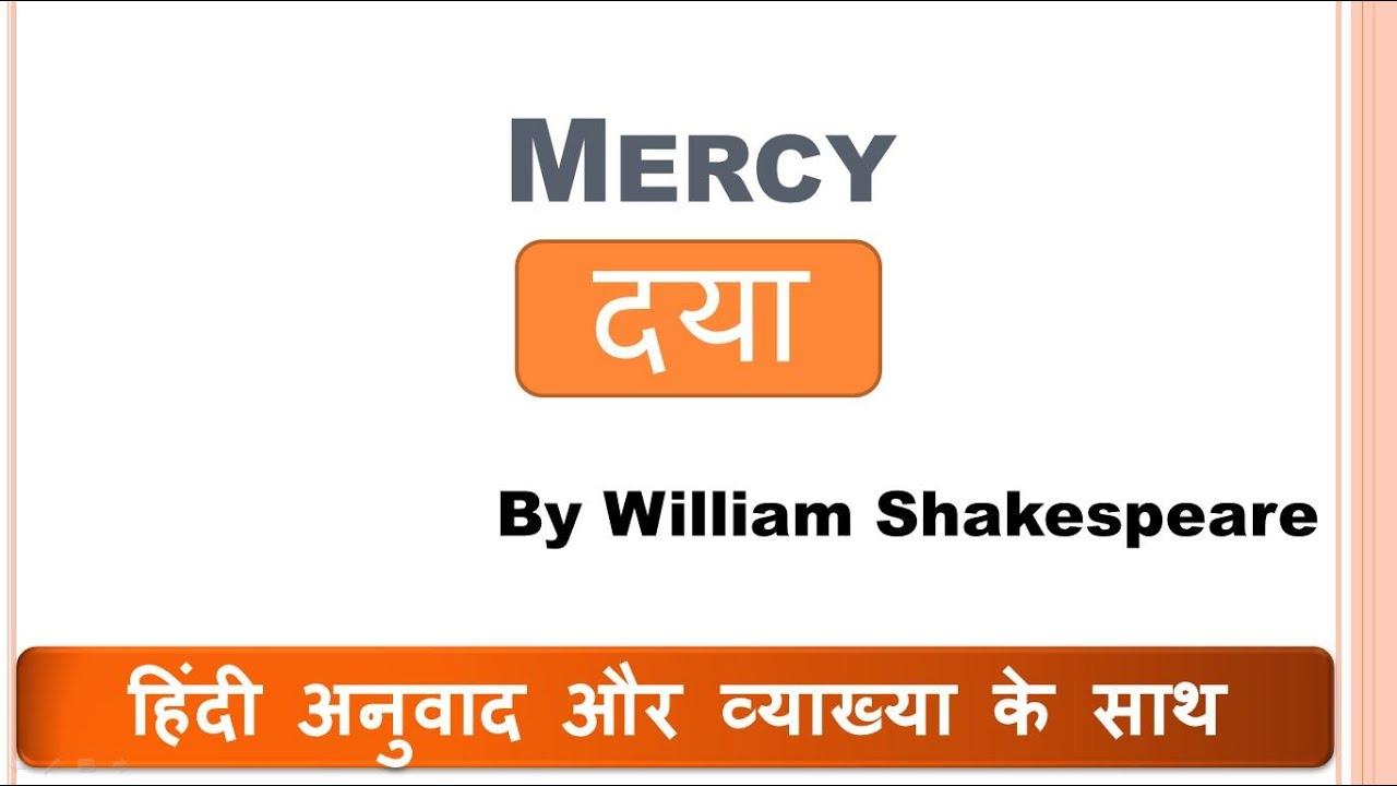 Merci puku meaning in english | Translation of Puku in