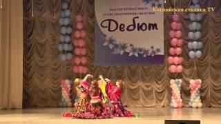 Детский хореографический коллектив