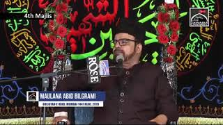 Ayatollah Gulpaygani started to cry when he was reciting the Namaz Janaza of Ayatollah Khomeini Why?