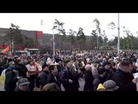 Митинг в Улан-Удэ: «Против полицейского произвола! За честные выборы!» / LIVE 29.09.19