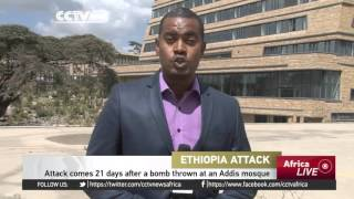 Ethiopia university grenade attack