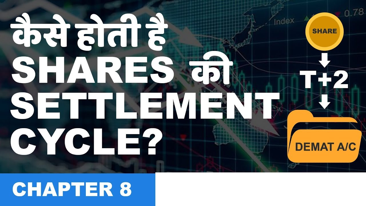 Chapter 8: Clearing and settlement process of shares in India | हिंदी में